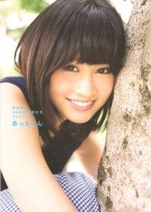 Atsuko-Maeda-AKB48-Memorial-Photo-Book--Atchan-