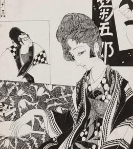 tsukioka
