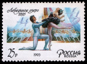 Russia_stamp_Swan_Lake_1993_25r