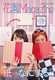 Vol.8 表紙